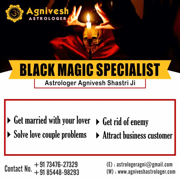Black Magic for Husband