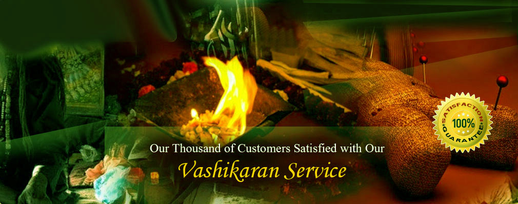 Vashikaran Mantra by Name