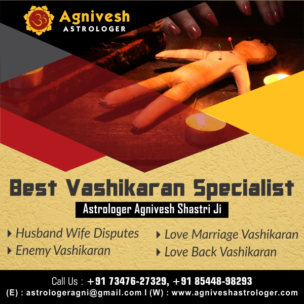 Vashikaran Astrologer in England